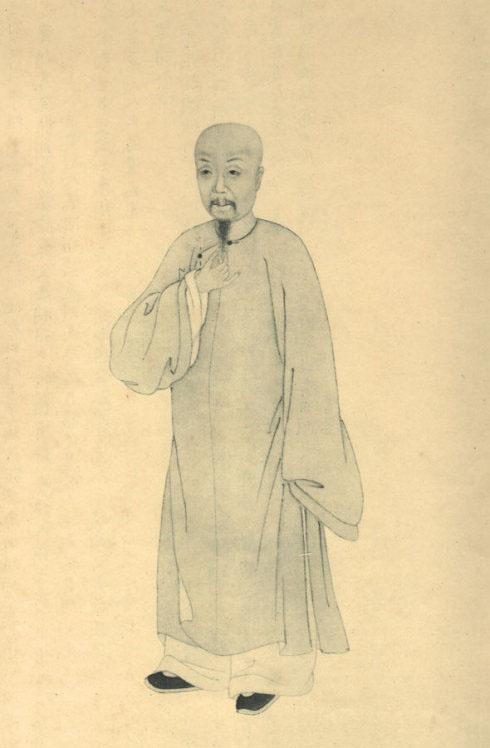 Bingshou Yi
