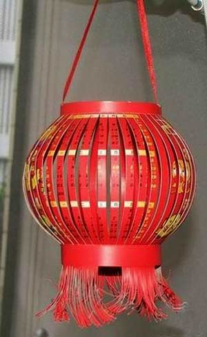 How to Make a Chinese Lantern step5