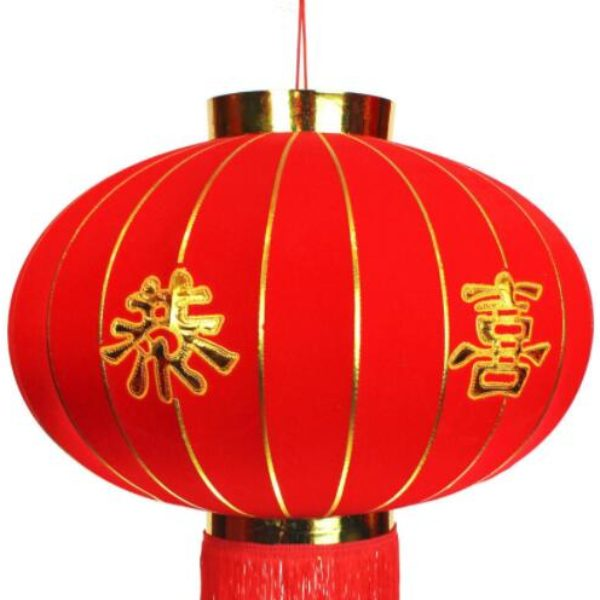 How to Make a Chinese Lantern(two methods)