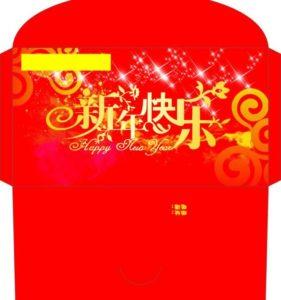 Festival red envelope