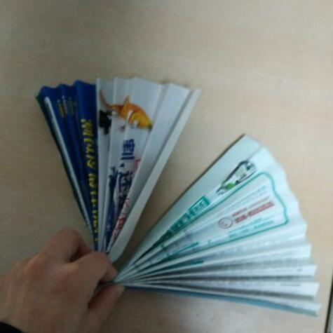 How to Make a Chinese Paper Fan step3