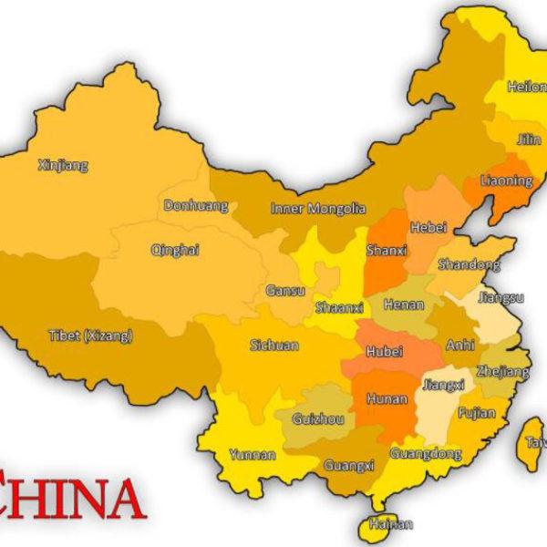 China Geography (Physical Map Of China)