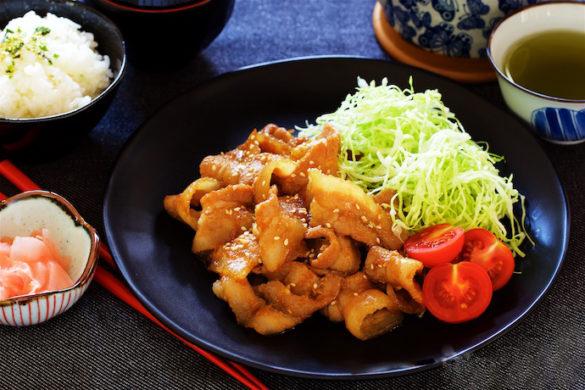 Japanese Sizzling Ginger Pork