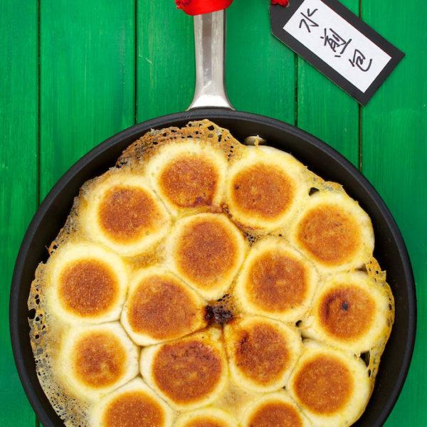 Shuijianbao – Pan-Fried Pork Buns(水煎包)