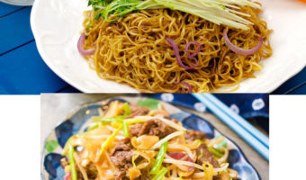 Chow Mein VS Chow Fun (with detailed recipes)