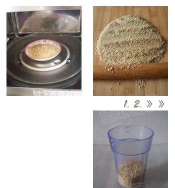 Sesame Paste Steps1-3
