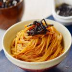Scallion Oil Noodles – Shanghai Noodles