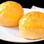 Pineapple Bun Recipe (Hong Kong Style)