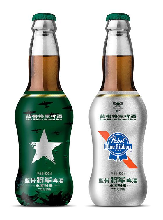 CHINA PABST BLUE RIBBON