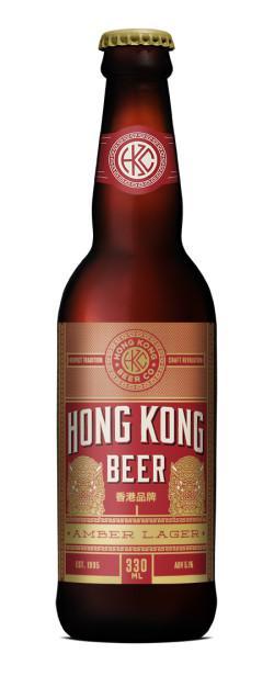 HONG KONG BEER AMBER ALE