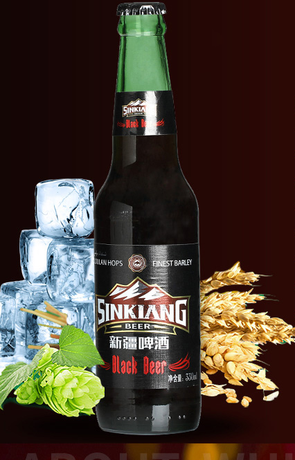 SINKIANG BLACK BEER