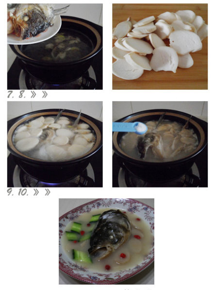 Fish soup cooking procedure step7-12