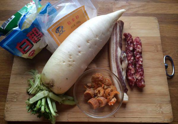 Turnip Cake Ingredients