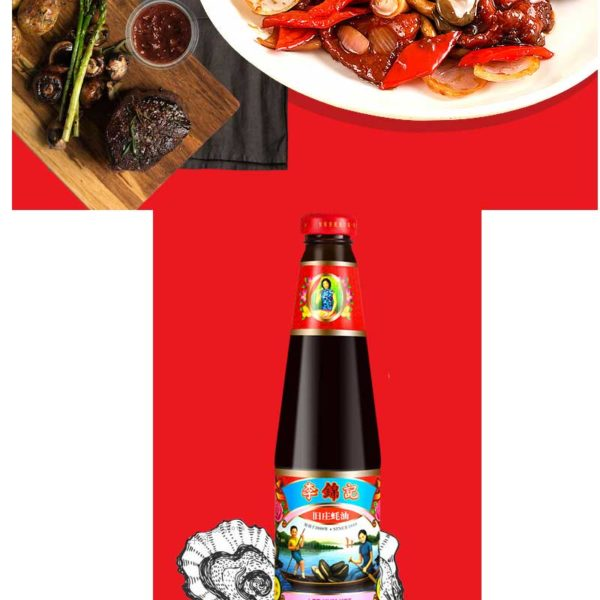 8 Oyster Sauce Substitutes – Oyster Sauce Replacements You Can Use
