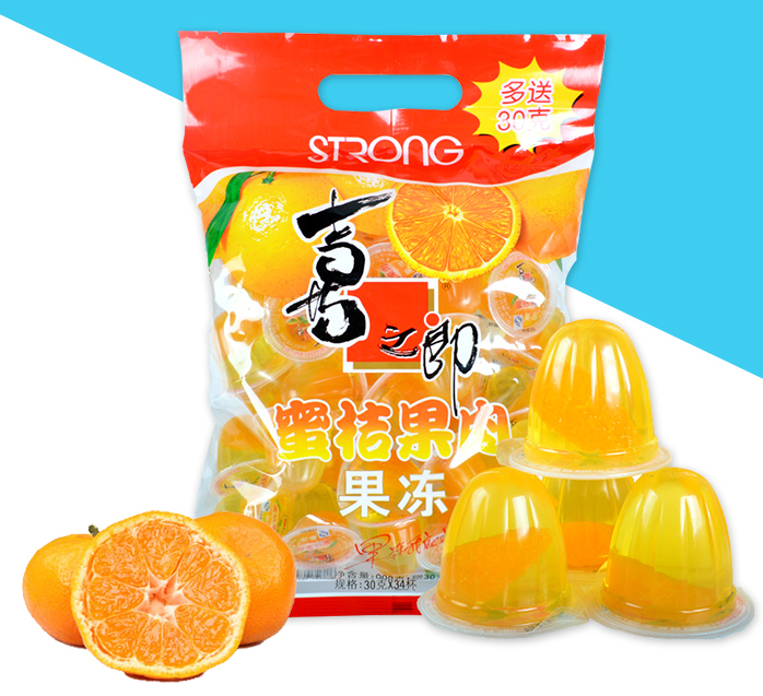 Chinese jelly candies