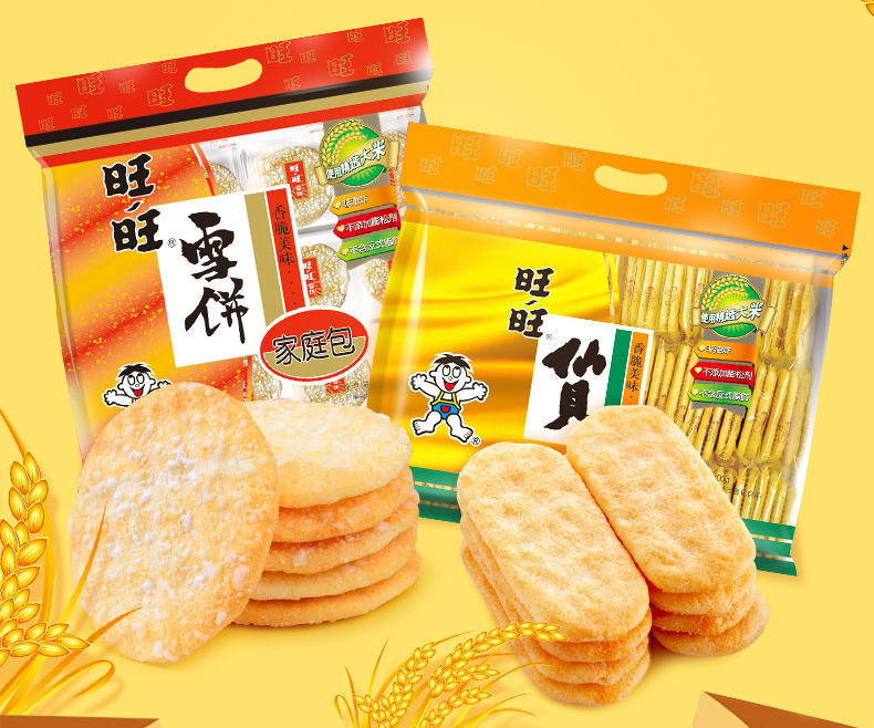 Wang wang snow cookies