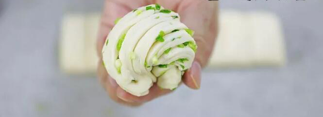 Green Onion Bun step 15