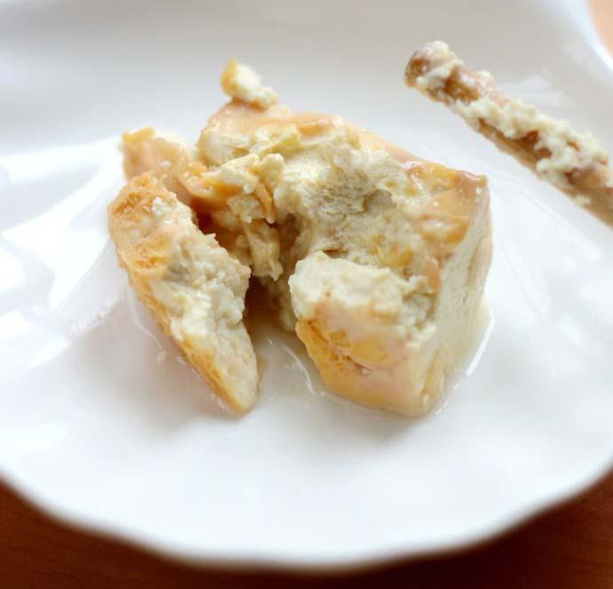 Fermented Tofu inside