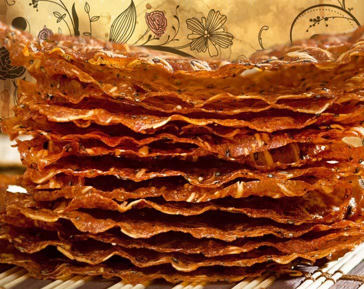 Kuai Che Pork Paper