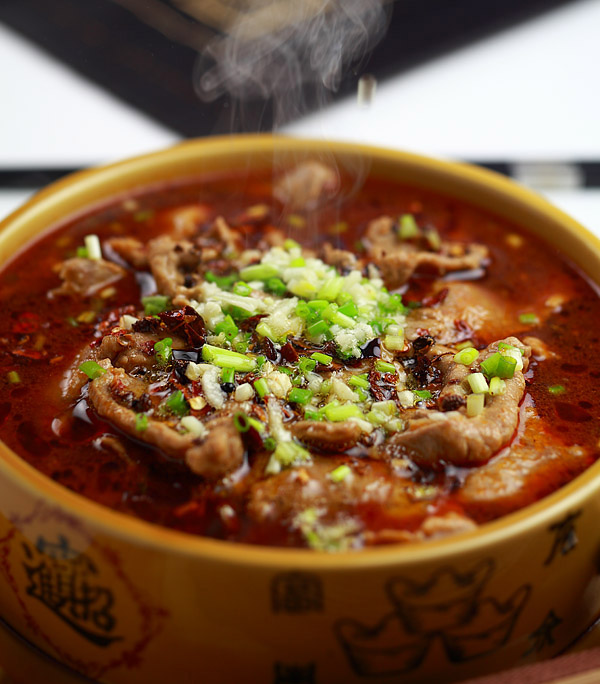 Sichuan Boiled Beef